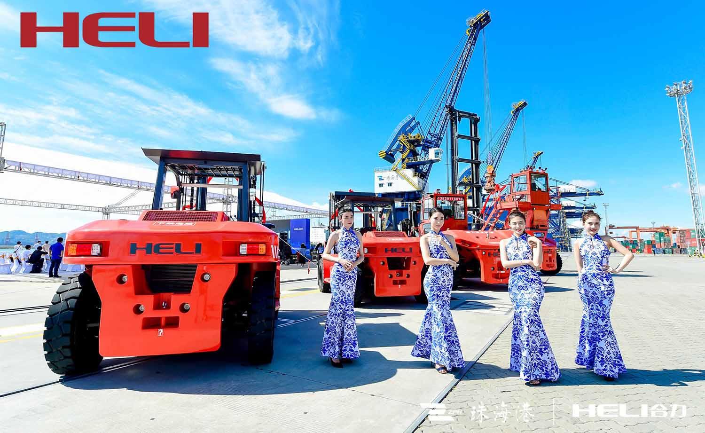 Heli Forklift Việt Nam